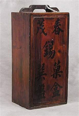 Chinese elm lantern box circa 1880 a rect