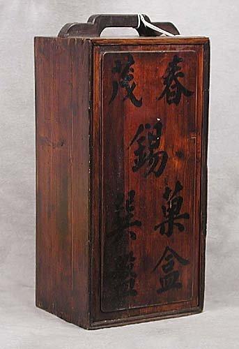 13: Chinese elm lantern box circa 1880 a rect