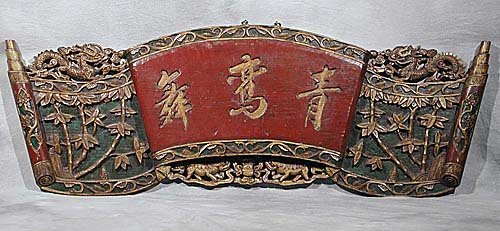 14: Chinese carved and painted wooden wall ha
