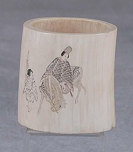 016: Japanese ivory brushpot 19th century