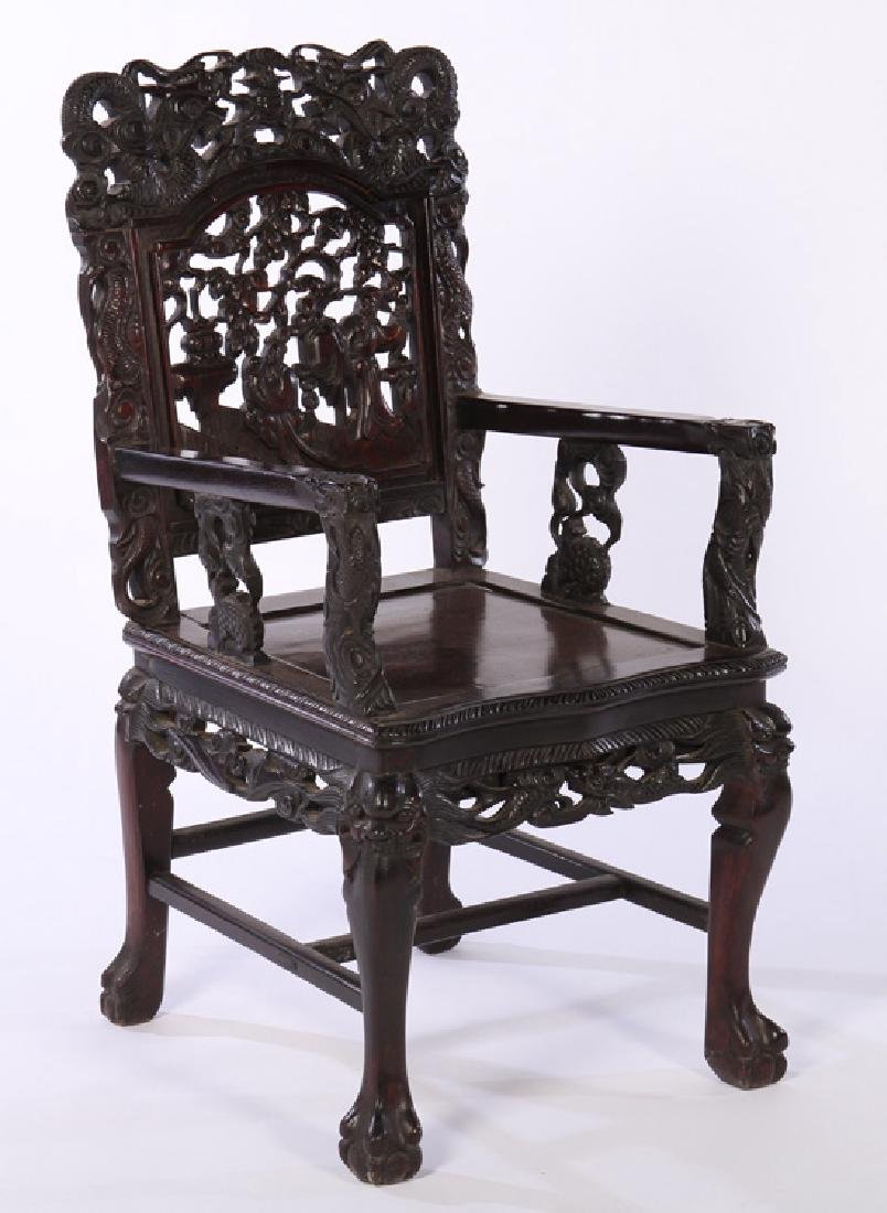 PAIR CHINESE HARDWOOD ARMCHAIRS PLANT SEAT 1870 - 2