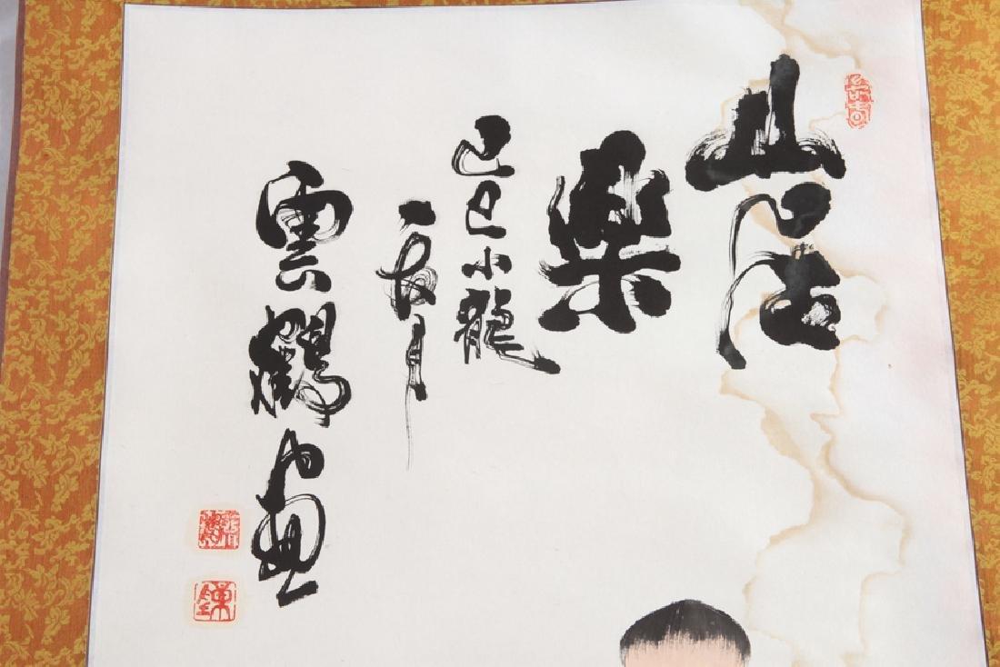 PAIR JAPANESE SILK SCROLL PAINTINGS CIRCA 1900 - 2
