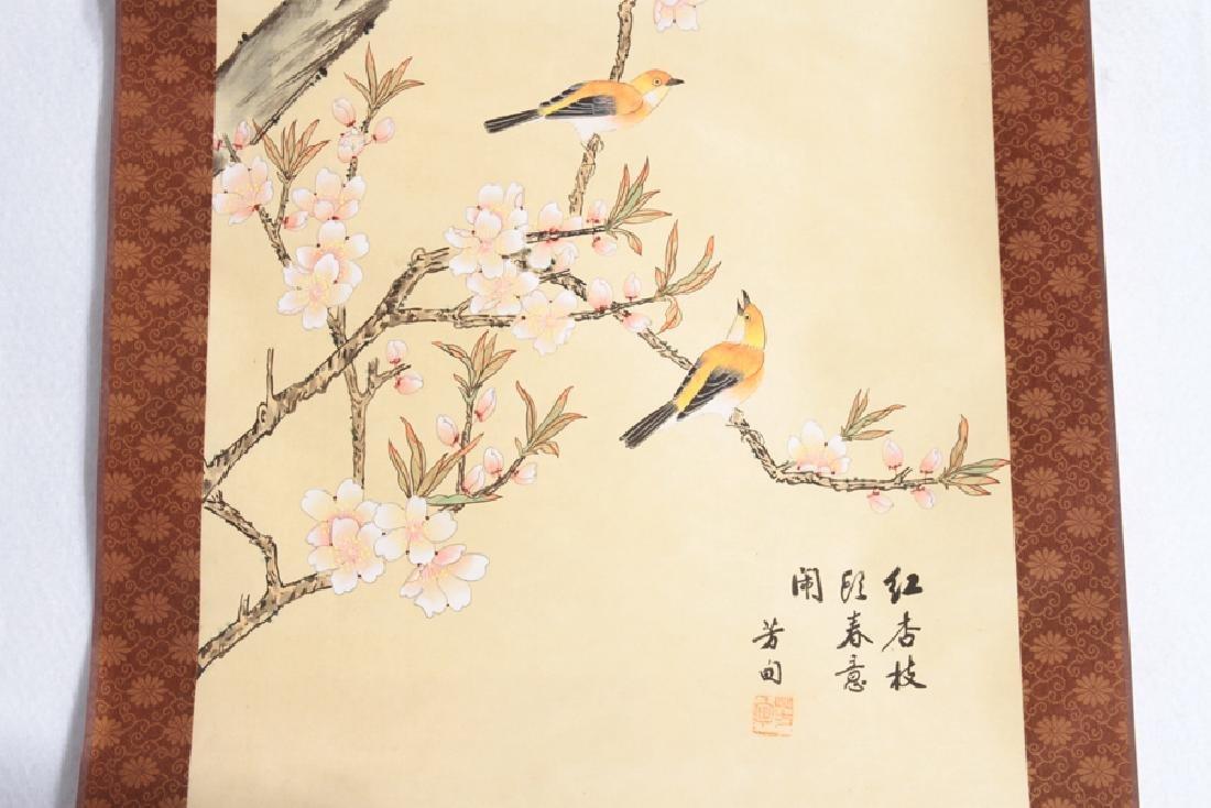 PAIR JAPANESE SILK SCROLL PAINTINGS CIRCA 1900 - 6