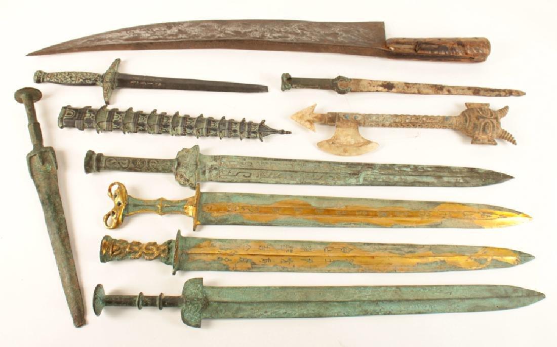9 METAL SWORDS
