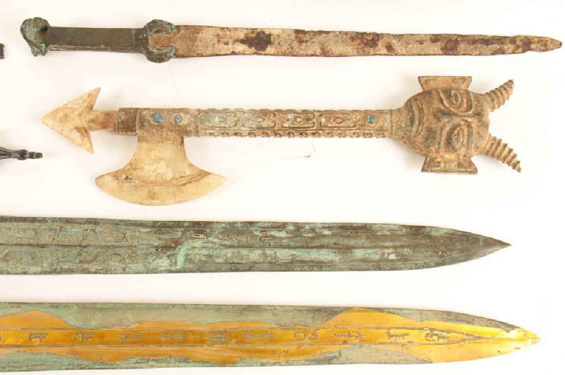 9 METAL SWORDS - 4