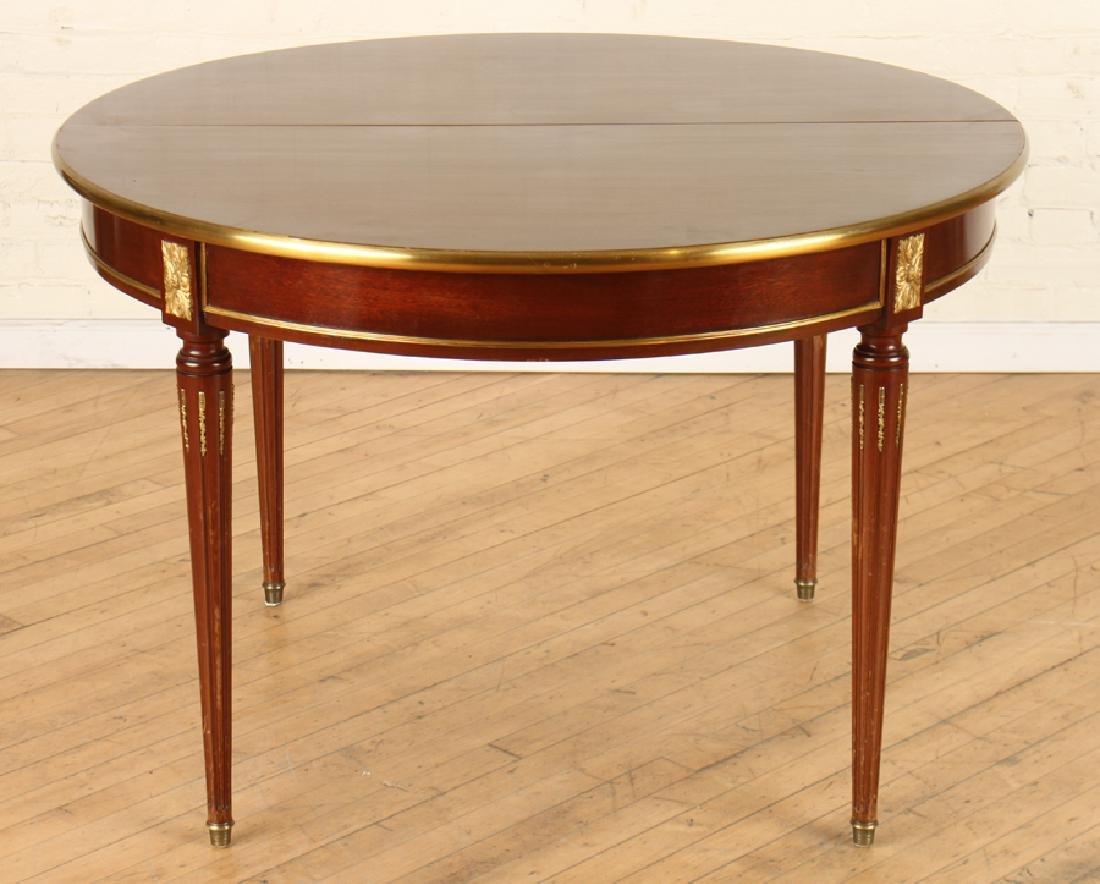 FRENCH LOUIS XVI STYLE MAHOGANY DINING TABLE