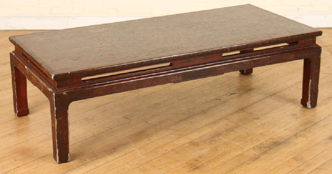 ASIAN MAHOGANY COFFEE TABLE DECORATED TOP