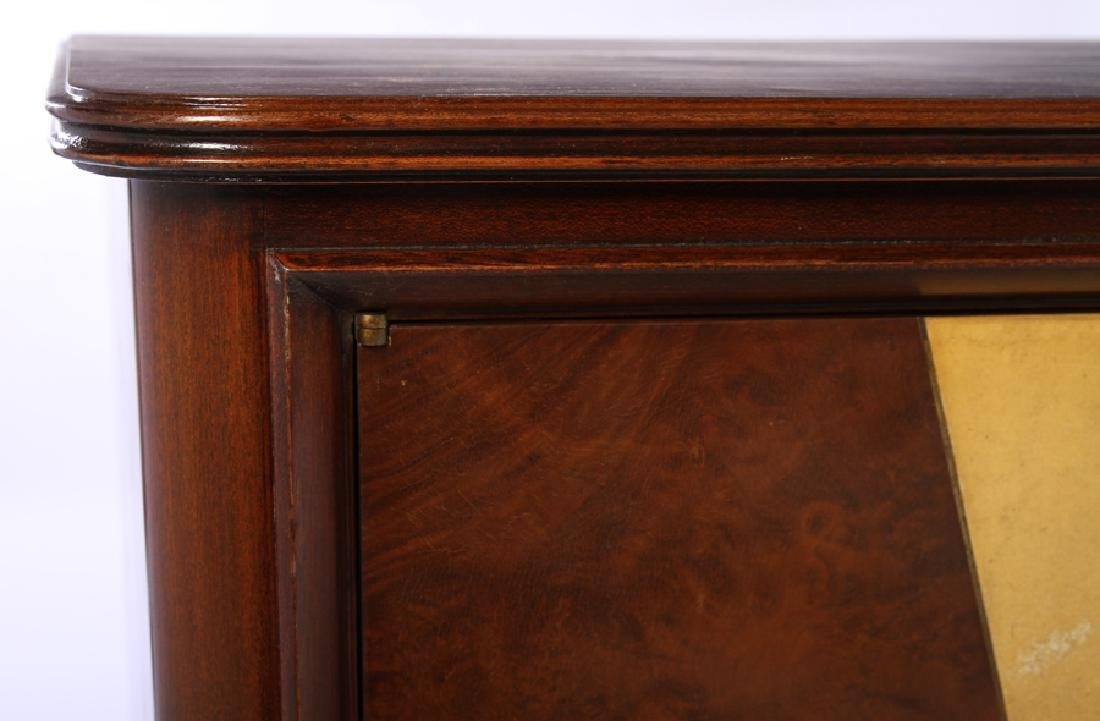 MAHOGANY PARCHMENT 4 DOOR SIDEBOARD FITTED DRAWER - 3