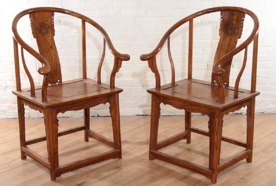PAIR CHINESE ELM HUANGHUALI STYLE OPEN ARM CHAIRS