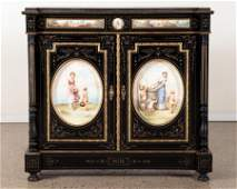 LATE 19TH C. ENGLISH CABINET INSET PORCELAIN