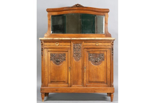 15: FRENCH CARVED WALNUT SERVER MARBLE TOP SIDEBOARD