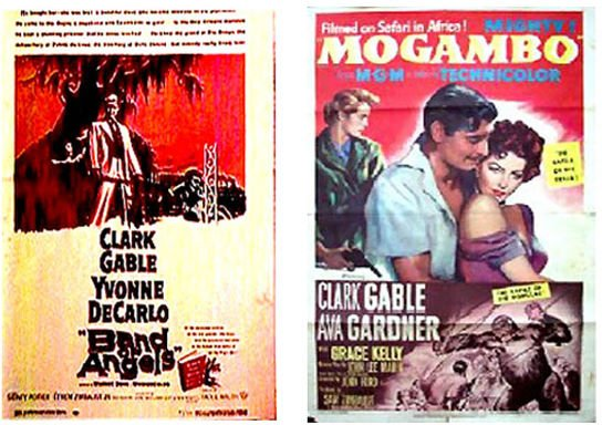 50081008: CLARK GABLE COLLECTION FEATURING MOGAMBO.