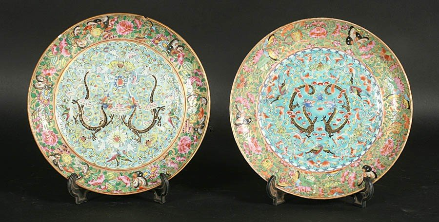 23A: 2 PC LOT:  2 EARLY 20TH C. CHINESE DECORATED PLATE