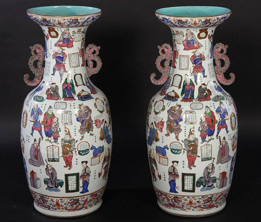 MATCHED PAIR 2 HANDLED ASIAN VASES C.1890