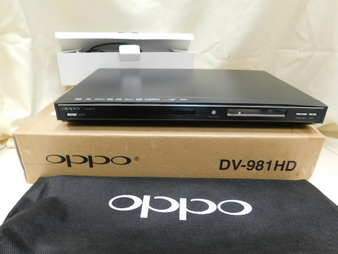 OPPO DV 981 HD NIB