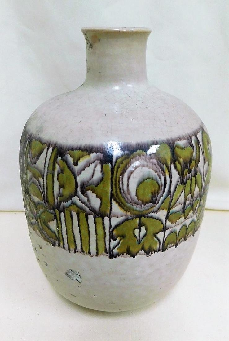 RUMRILL VASE & MORE - 2