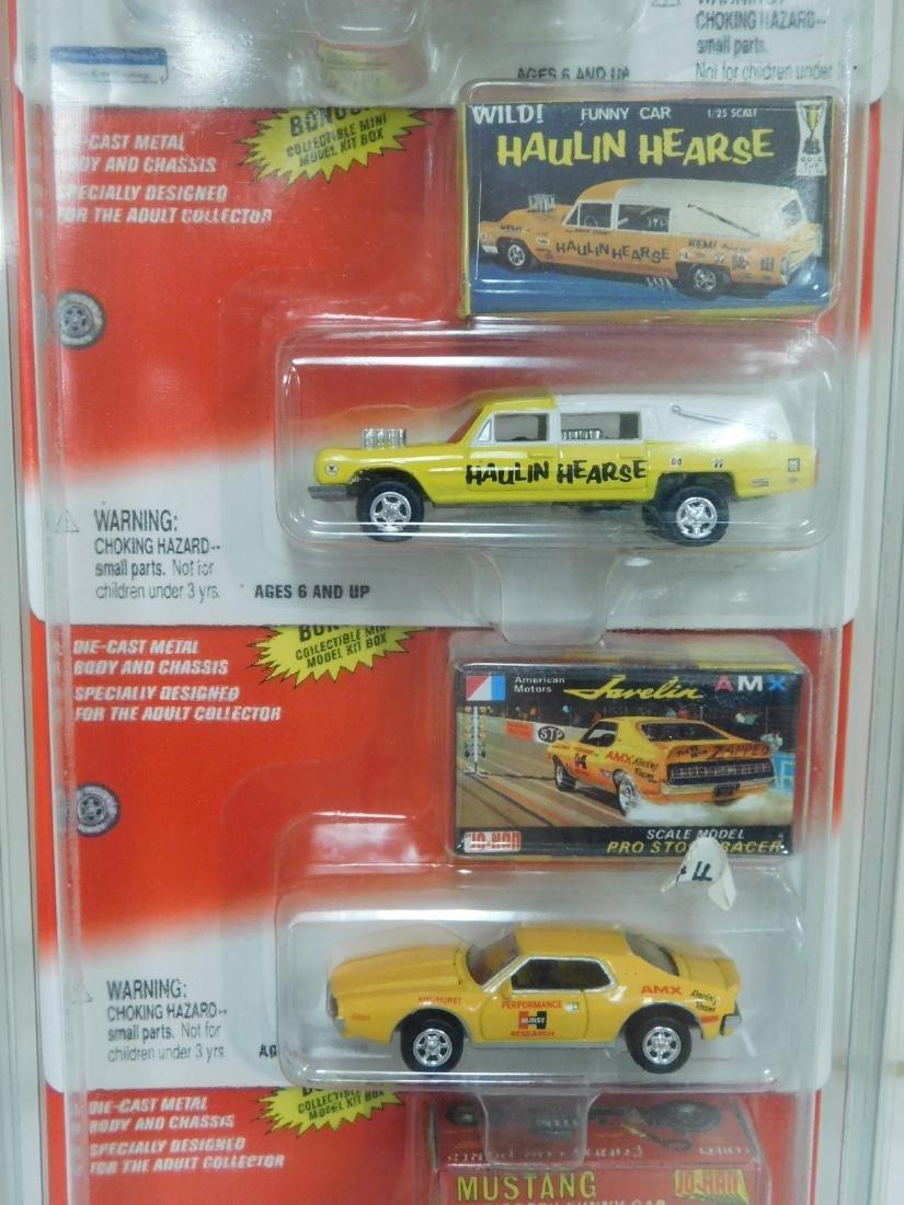 JOHNNY LIGHTNING DIE CAST MODEL CARS - 7
