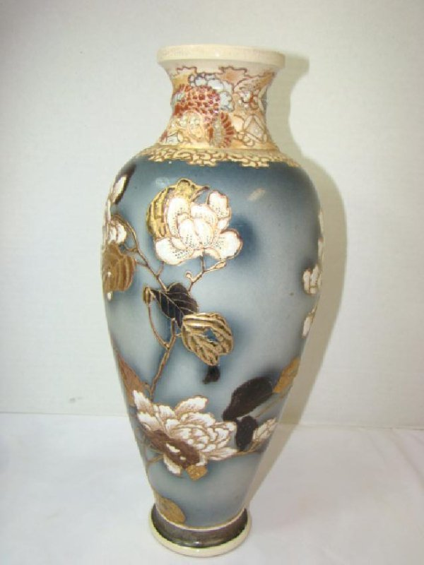 VINTAGE TALL ASIAN VASE-SIGNED