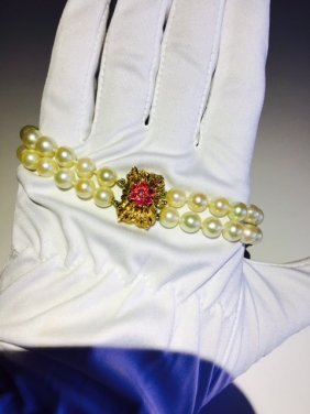 18K NATURAL SOUTH SEA PEARL & NATURAL RUBY BRACELET