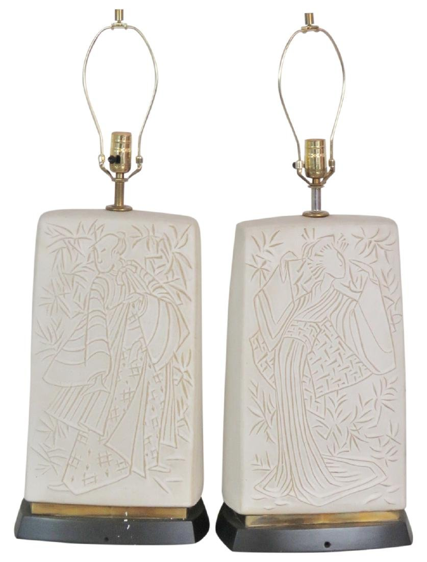 Pair ASIAN STYLE LAMPS
