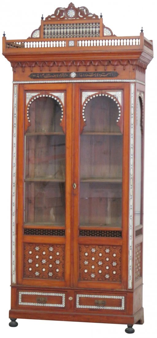 MOROCCAN CARVED INLAID BOOKCASE