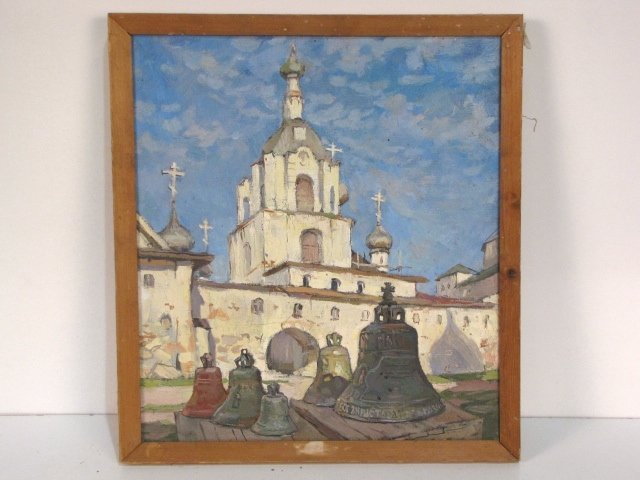 16: A. EGEROV RUSSIAN PAINTING of a BUILDING