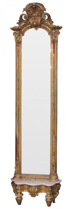 9 1/2 Ft. Victorian Gilt Pier Mirror & Base
