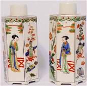 Pair of Samson Chinese Export Style Tea Caddies