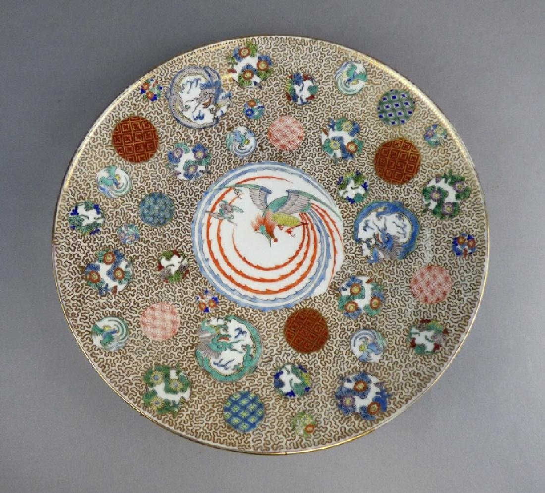 Japanese Arita Enameled Porcelain Charger