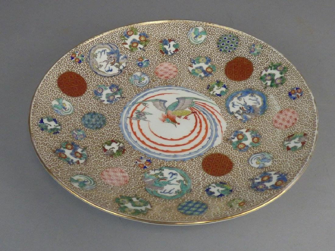 Japanese Arita Enameled Porcelain Charger - 2