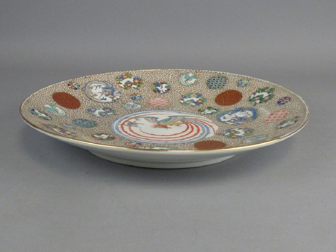 Japanese Arita Enameled Porcelain Charger - 3