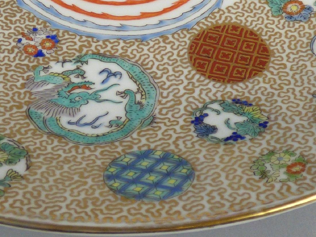 Japanese Arita Enameled Porcelain Charger - 5