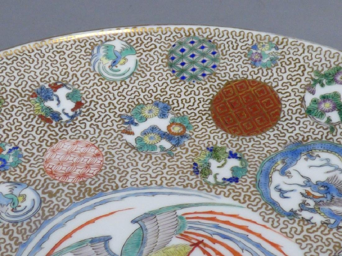 Japanese Arita Enameled Porcelain Charger - 6