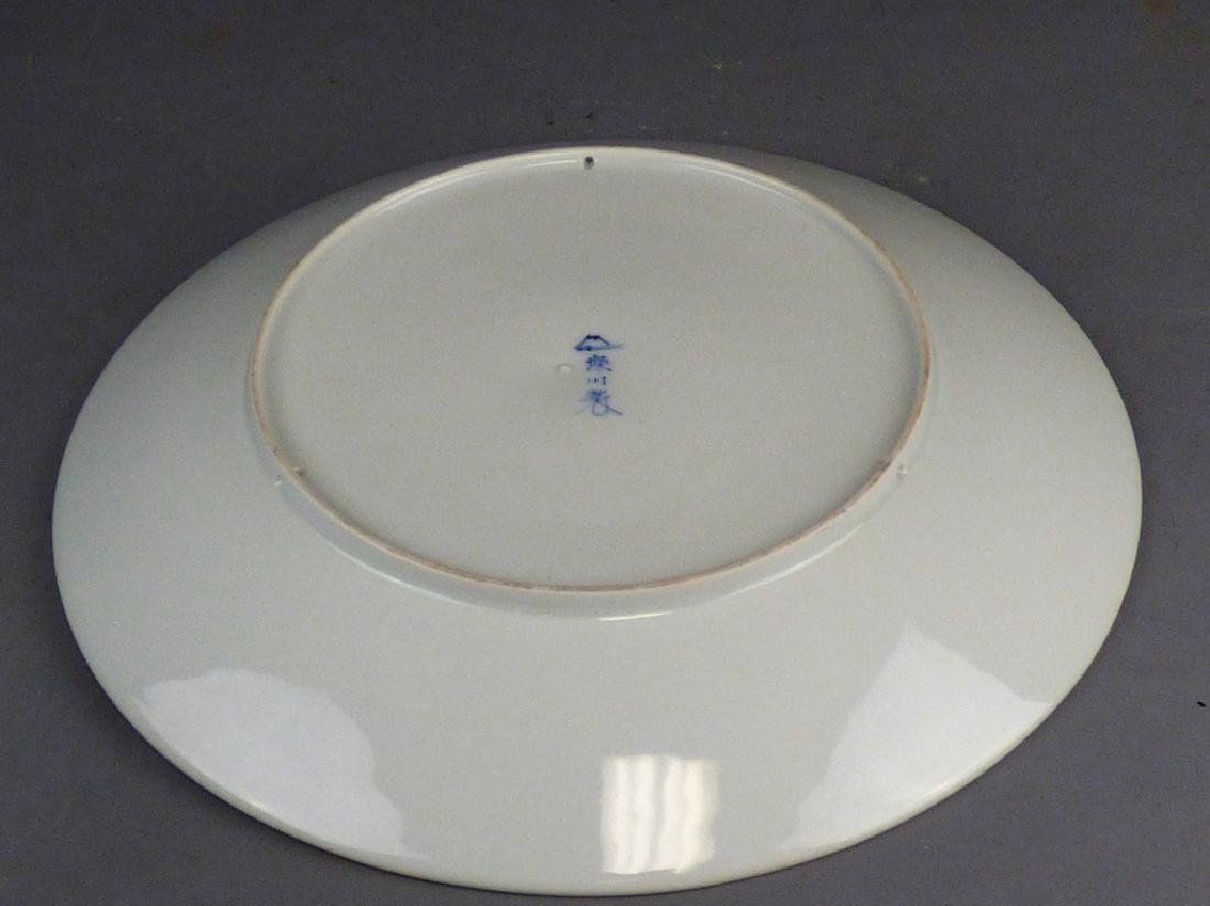 Japanese Arita Enameled Porcelain Charger - 8