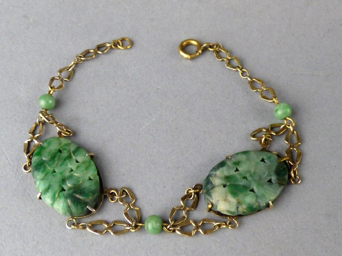 Carved Jadeite and Sterling Silver Bracelet