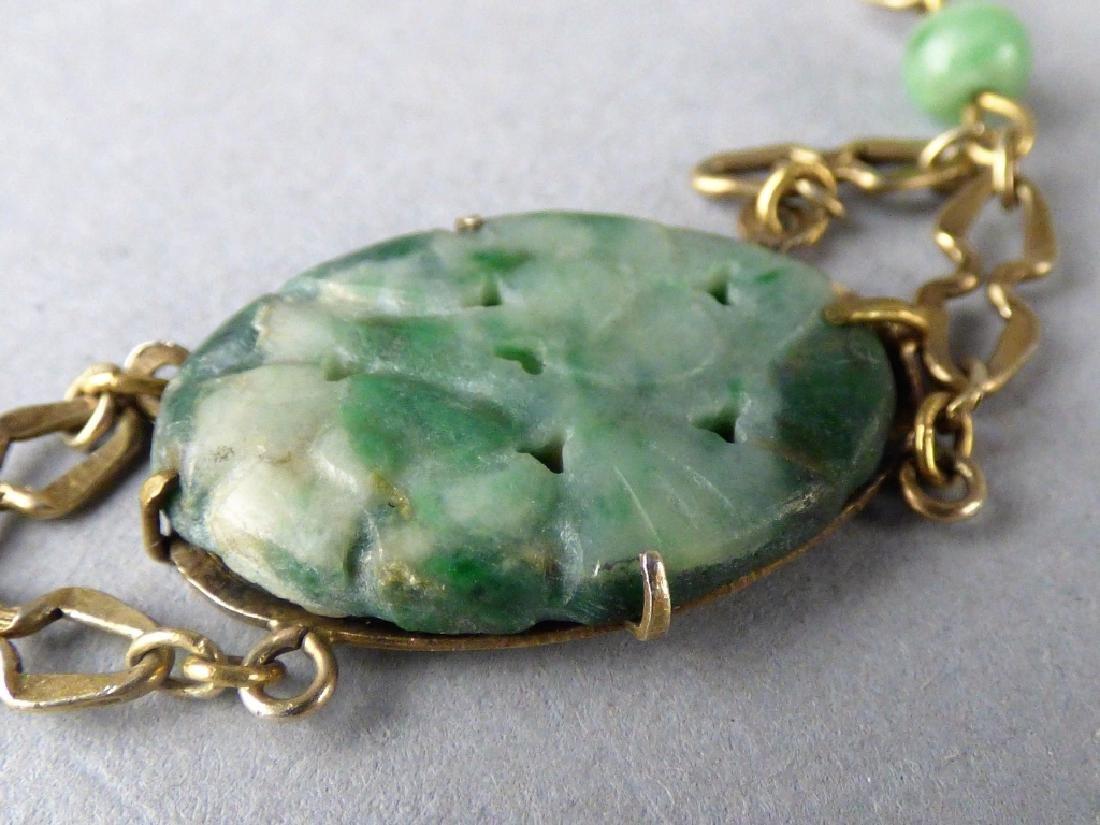 Carved Jadeite and Sterling Silver Bracelet - 4