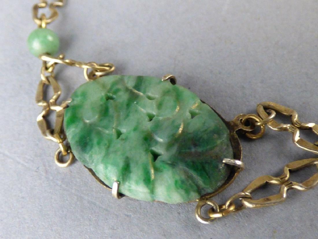 Carved Jadeite and Sterling Silver Bracelet - 5
