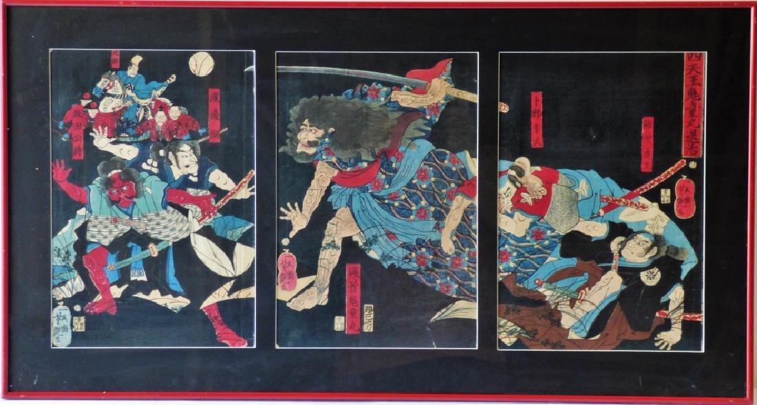 UTAGAWA YOSHITSUYA (Japanese, 1822-1866)