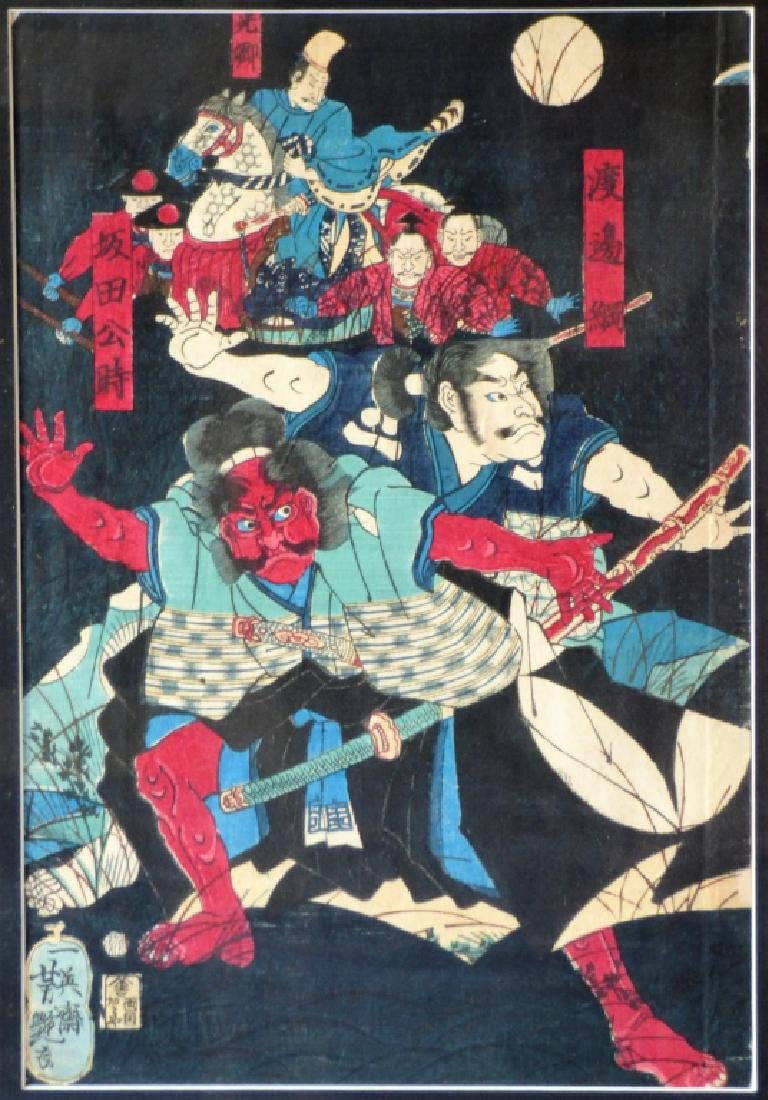 UTAGAWA YOSHITSUYA (Japanese, 1822-1866) - 2