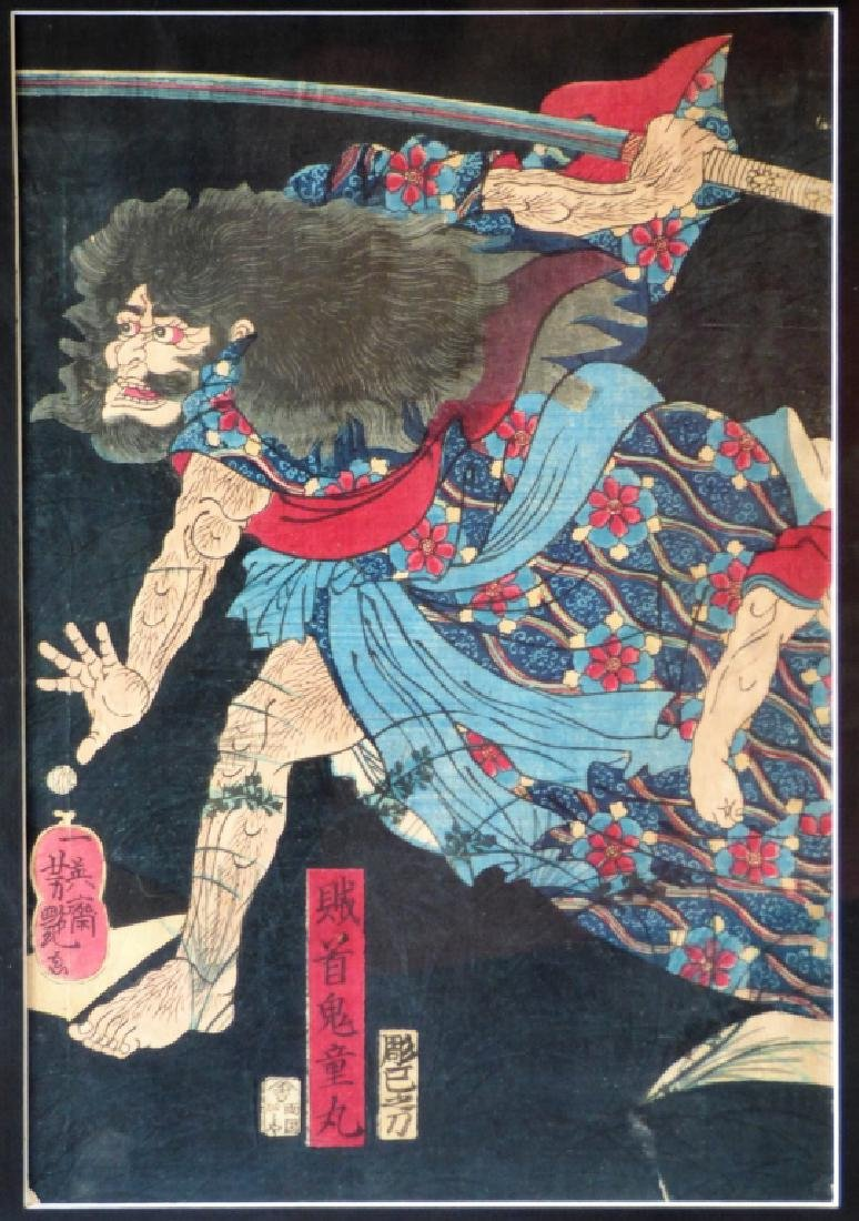 UTAGAWA YOSHITSUYA (Japanese, 1822-1866) - 3