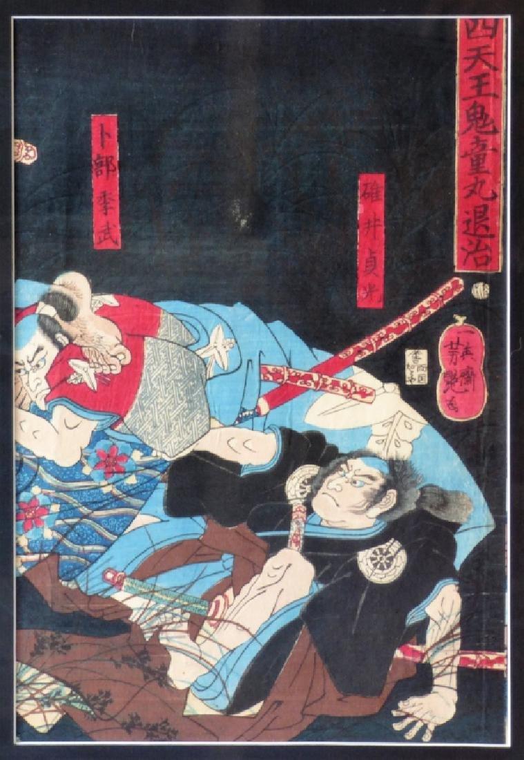 UTAGAWA YOSHITSUYA (Japanese, 1822-1866) - 4