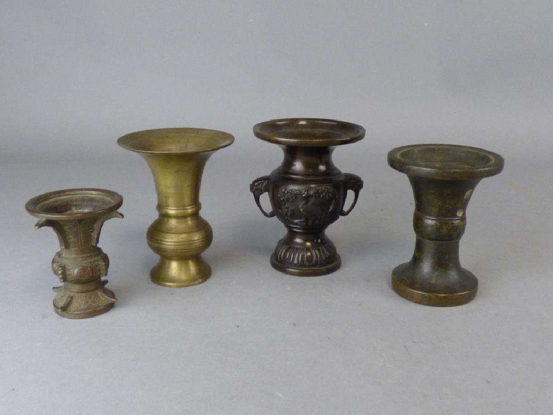Four Various Japanese Bronze Vases