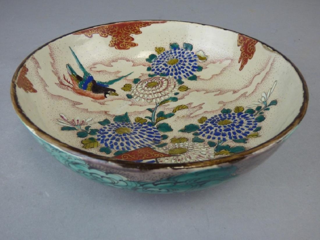 Japanese Ko-Kutani Porcelain Bowl