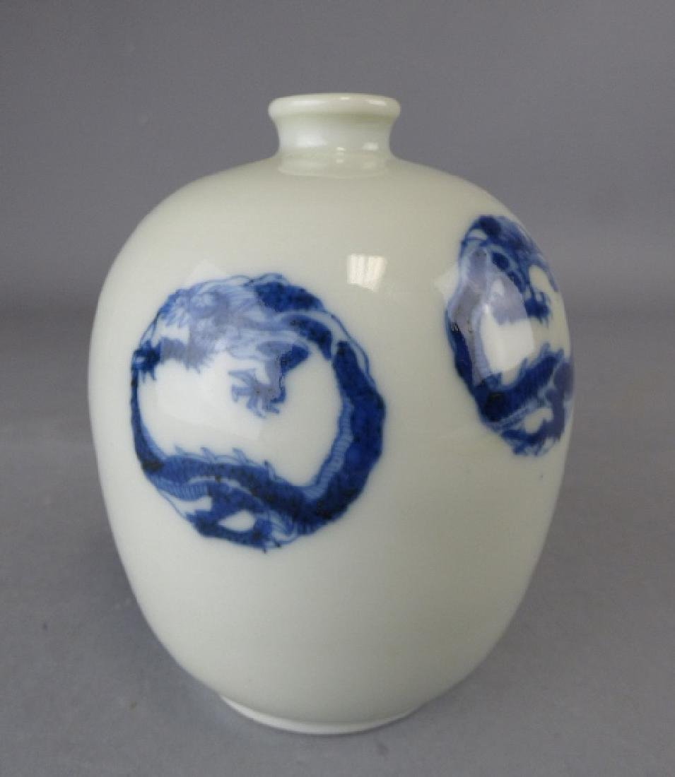 Antique Japanese Blue & White Porcelain Vase - 3