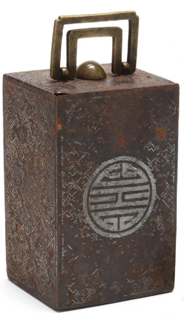 Antique Chinese Inlaid Iron Box