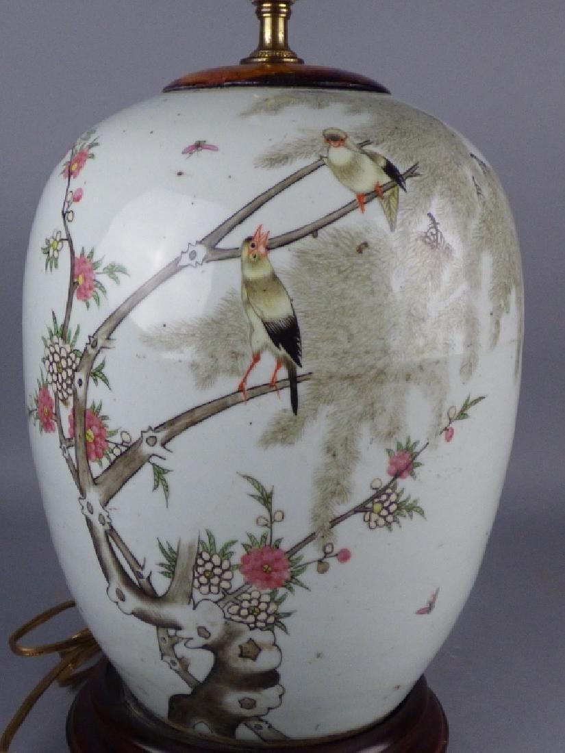 Chinese Famille Rose Jar - 2