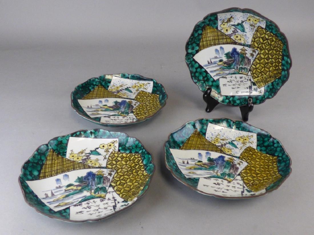 Four Japanese Ko-Kutani Porcelain Dishes