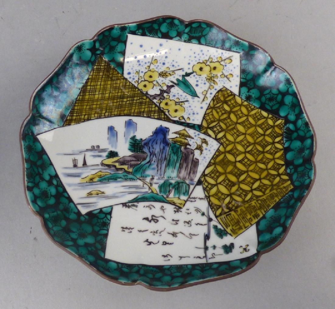 Four Japanese Ko-Kutani Porcelain Dishes - 2