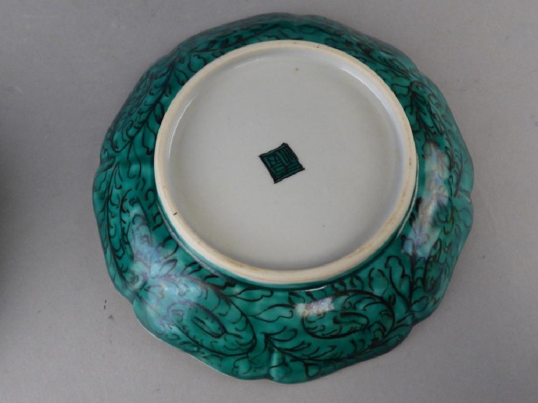 Four Japanese Ko-Kutani Porcelain Dishes - 3