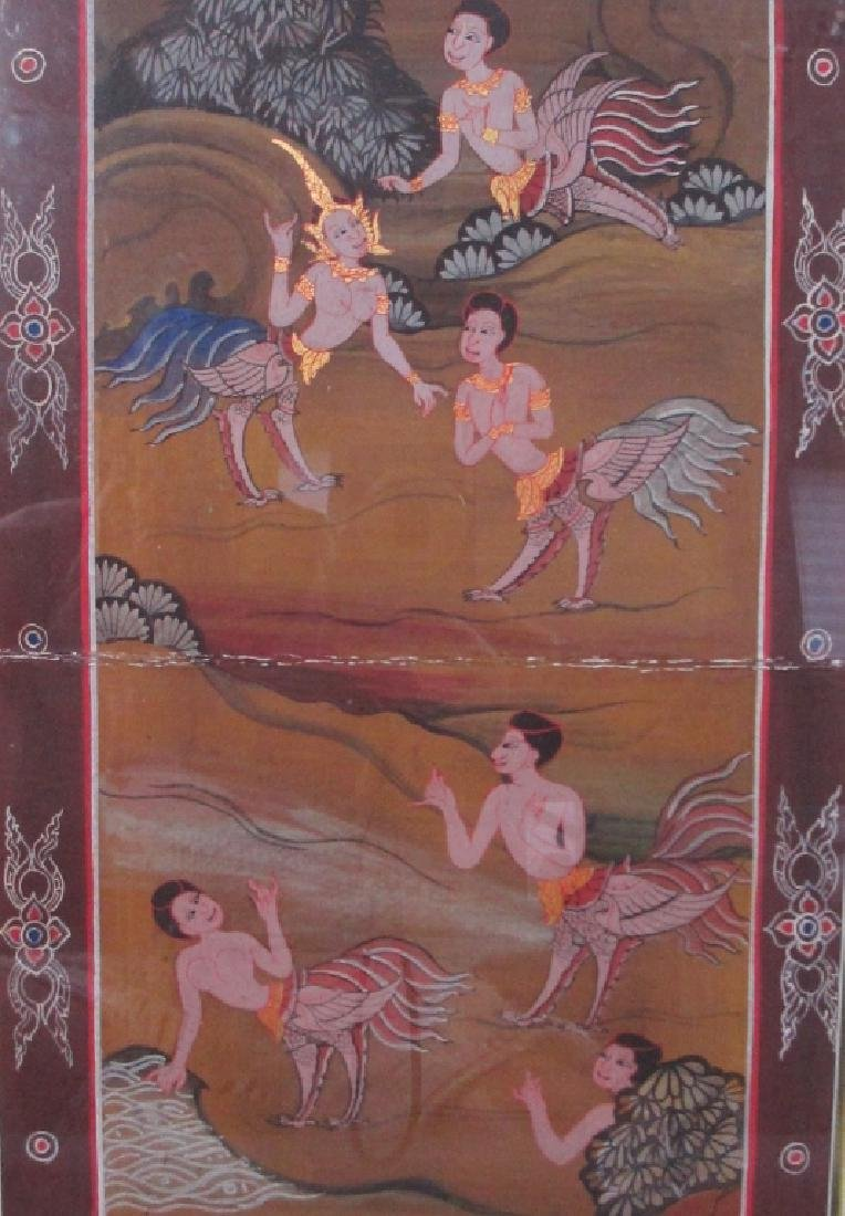 A Southeast Asian Painting - 2